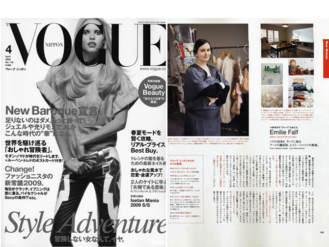 Vogue nippon (japon) / portrait / avril 2009